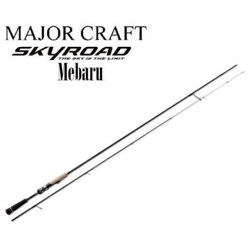 Spiningai Major Craft Skyroad