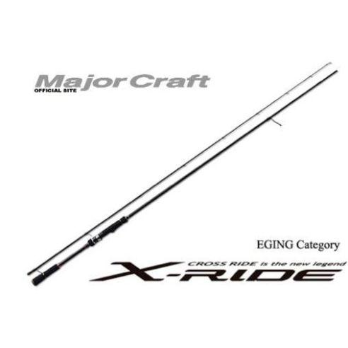 Spiningai Major Cross X-Ride