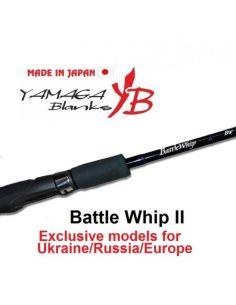 NEW 2021! Yamaga Blanks BattleWhip BW 77LⅡ FS design 231cm 3-15gr